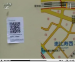 qr_maps.png